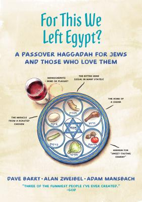 Image for For This We Left Egypt?: A Passover Haggadah for Jews and Those Who Love Them