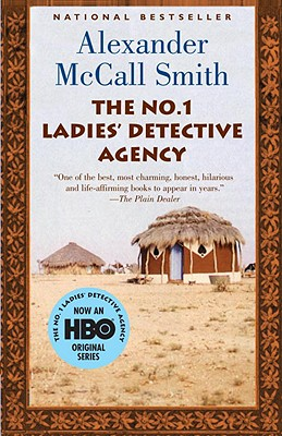 The No. 1 Ladies Detective Agency, McCall Smith, Alexander;