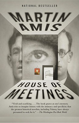 Image for House of Meetings (Vintage International)