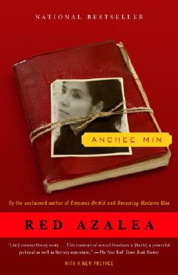 Image for Red Azalea