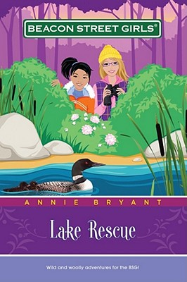 Image for Lake Rescue