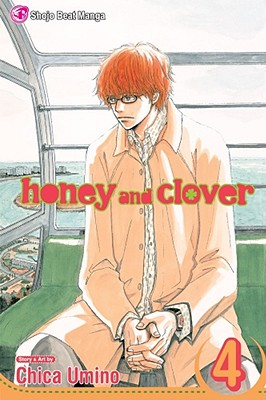 Image for Honey and Clover, Vol. 4 (v. 4)