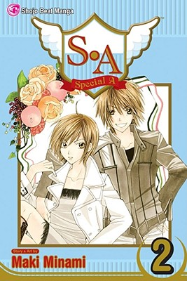 Image for S.A, Volume 2 (S. a. (Special a))