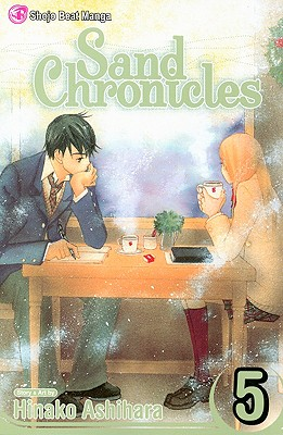 Image for Sand Chronicles, Volume 5