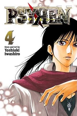 Psyren, Vol. 4: Melzez's Door, Toshiaki Iwashiro