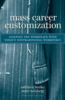 Image for MASS CAREER CUSTOMIZATION