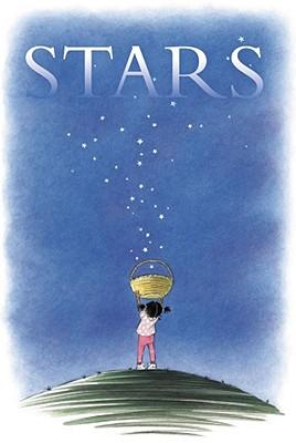 """Stars, """"Ray, Mary Lyn"""""""