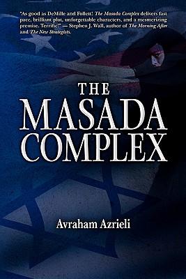 The Masada Complex, Azrieli, Avraham