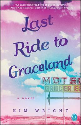 Image for LAST RIDE TO GRACELAND
