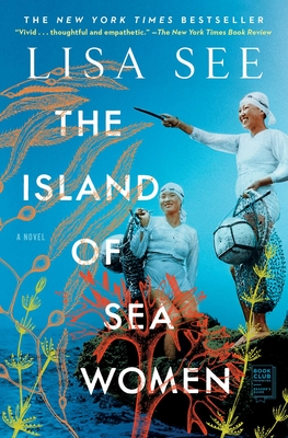 Image for ISLAND OF SEA WOMEN