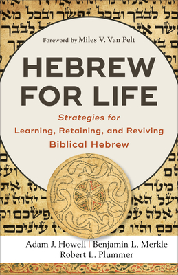 Image for Hebrew for Life