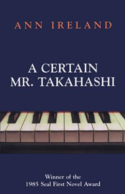Image for A Certain Mr. Takahashi