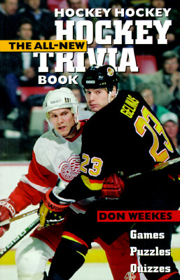 Image for HOCKEY HOCKEY HOCKEY : TRIVIA