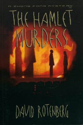 The Hamlet Murders, Rotenberg, David