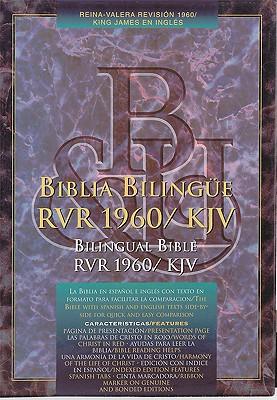 RVR 1960/KJV Bilingual Bible (Black Imitation Leather) (Spanish Edition)
