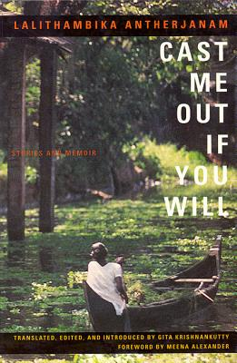 Image for Cast Me out If You Will: Stories and Memoir