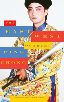 The East/West Quartet, Chong, Ping