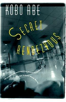 Image for Secret Rendezvous
