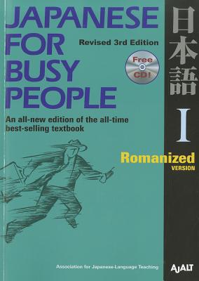 Japanese for Busy People 1 Romanized, AJALT