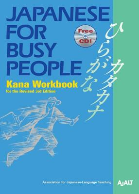 Japanese for Busy People Kana Workbook  Revised 3rd Edition Incl. 1 CD, Ajalt