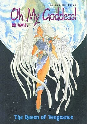 Image for OH MY GODDESS! : THE QUEEN OF VENGEANCE