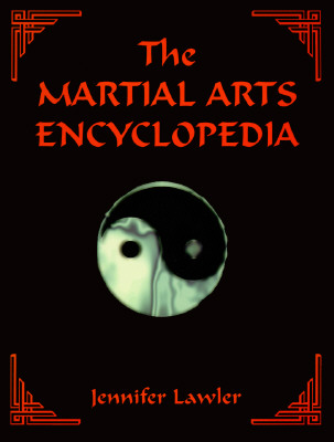 Image for The Martial Arts Encyclopedia