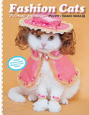 Image for Fashion Cats