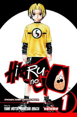 Image for Hikaru No Go, Vol. 1
