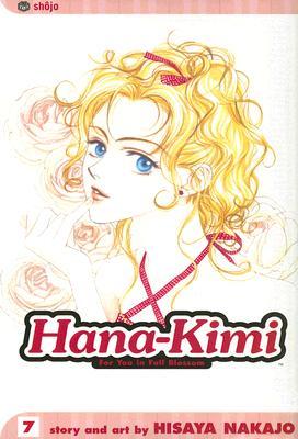 Image for Hana-Kimi 7