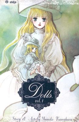 Dolls, Vol. 1, Kawahara, Yumiko