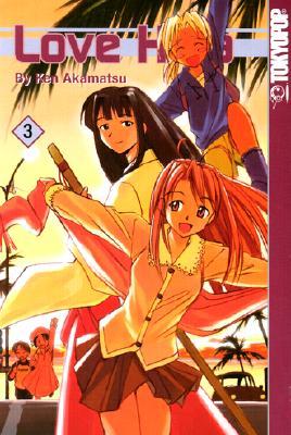 Image for Love Hina, Vol. 3