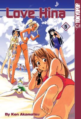 Image for LOVE HINA VOL.5