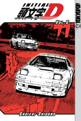 Image for Initial D Vol. 5