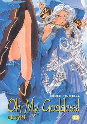 Oh My Goddess! Vol. 22, Fujishima, Kosuke