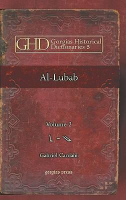 Al-Lubab, Gabriel Cardahi;Jabraaail Qardaaohai