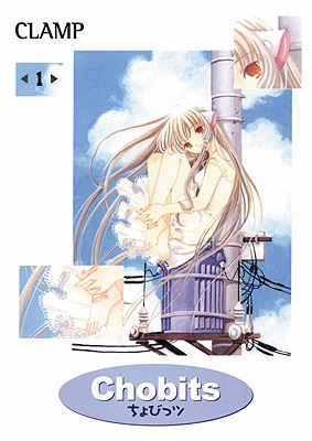 Chobits Omnibus Edition Book 1, Clamp