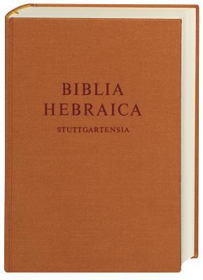 Image for Biblia Hebraica Stuttgartensia (Hebrew Edition)