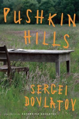 Image for Pushkin Hills