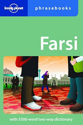 Image for Lonely Planet Farsi (Persian) Phrasebook (Lonely Planet Phrasebooks)