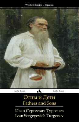 Image for Fathers And Sons: Otcy I Deti (russian Edition)