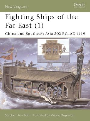 Fighting Ships of the East (1), Turnbull, S