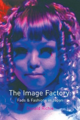 Image for Image Factory: Fads and Fashions in Japan