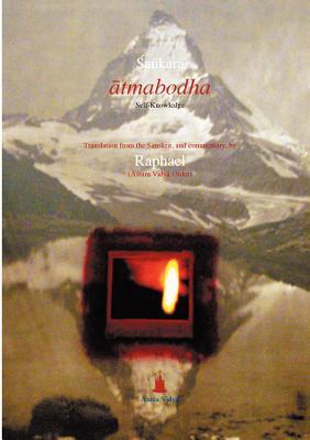 Atmabodha, Sankara