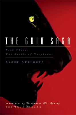 The Guin Saga Book 3: The Battle of Nospherus (Bk. 3), Kurimoto, Kaoru