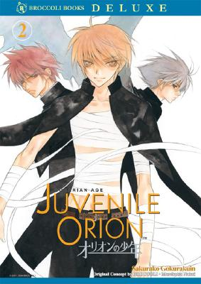 Image for Aquarian Age - Juvenile Orion Volume 2