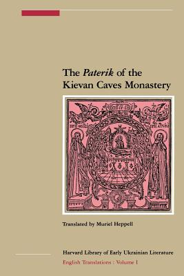 English Translations: The 'Paterik' of the Kievan Caves Monastery (Harvard Ukrainian Research Institute Publications)