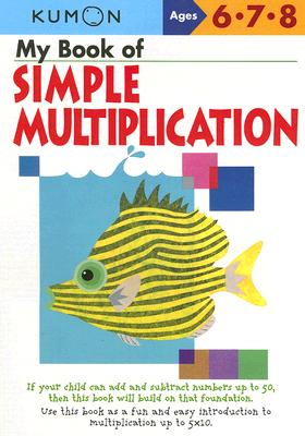 Image for My Book of Simple Mulitiplication