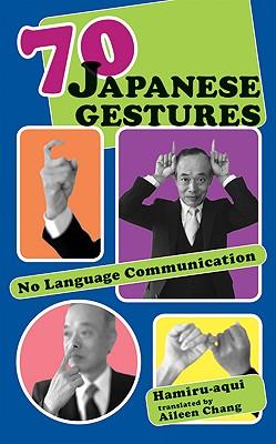 Image for 70 Japanese Gestures: No Language Communication