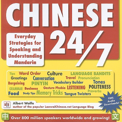 Image for Chinese 24/7