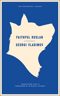 Image for Faithful Ruslan (Neversink)